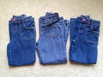 Girl 6 Jeans - 2 Pairs left in Chicago, Illinois