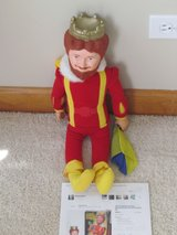 1980 The Magical Burger King Doll Figure in Orland Park, Illinois