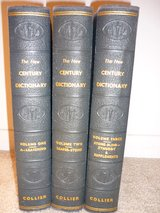 NEW CENTURY DICTIONARY -COLLIERS-1936 in Yucca Valley, California
