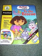 leapfrog my first leappad dora the explorer to the rescue in Morris, Illinois
